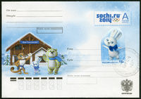 RUSSIA - 2012: shows Mascots of XXII Olympic Games  in Sochi 2014 - Hare (Zayka)