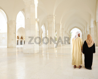 Muslim Arabic couple indoor