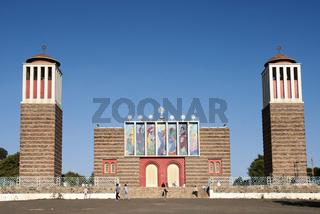 Enda Mariam cathedral complex in asmara eritrea