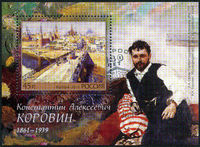 RUSSIA - 2011: shows The 150th birth anniversary of K.A. Korovin (1861-1939), painter