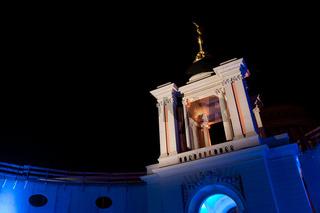 Potsdamer Stadtschloss Richtfest, Fortunaportal