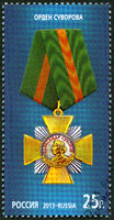 RUSSIA - 2013: shows The Order of Suvorov on the blue background, series State decorations of the Russian Federation