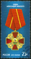 RUSSIA - 2013: shows Order of Alexander Nevsky on the blue background, series State decorations of the Russian Federation