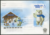 RUSSIA - 2012: shows Mascots of XXII Olympic Games  in Sochi 2014 - Polar Bear (Mishka)