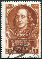 USSR - 1956: shows Benjamin Franklin (1706-1790), series Great personalities of the world