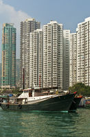 at the Aberdeen Channel, Aberdeen, Hong Kong