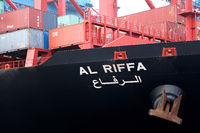 container vessel Al Riffa landed in Hamburg