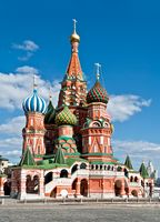 Saint Basil orthodox cathedral