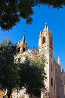 San Jeronimo Royal Church near Prado Museum - Madrid