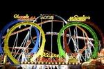 Roller Coaster at the Oktoberfest