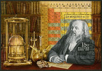 RUSSIA - 2009: shows Dmitri Mendeleev (1834-1907), celebrate the 175th anniversary of Mendeleev's birth