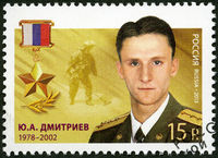 RUSSIA - 2013: shows Yuri Aleksandrovich Dmitriev (1978-2002), series Heroes of the Russian Federation