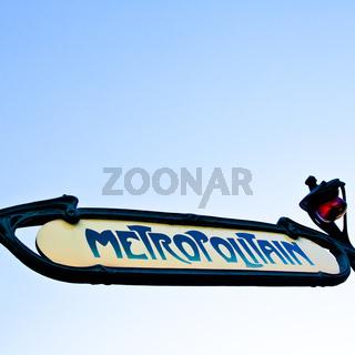 Paris Metro Station Entrance