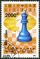 VIETNAM - 1991: shows Queen, series Chess pieces