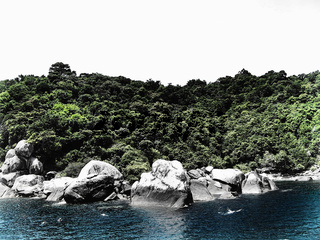 Insel Kah Toa