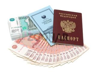 passport, money and savings book
