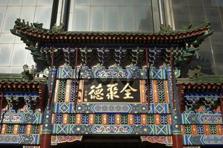Spezialitätenrestaurant für Peking Ente