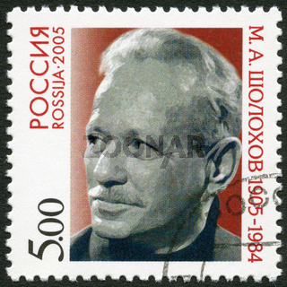 RUSSIA - 2005: shows Mikhail A. Sholokhov (1905-1984), Nobel Laureate in Literature, Birth centenary of M.A. Sholokhov