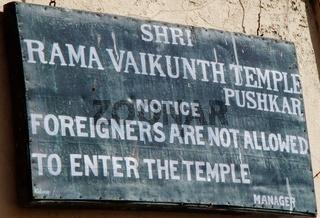 Rama Vaikunth Tempel