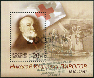 RUSSIA - 2010: shows the 200th anniversary of birth of Nikolay Pirogov(1810-1881), surgeon
