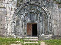 Gavit entrance at Haghpat Monastery