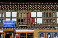 Shop in a  typical Bhutanese building, Paro,Bhutan