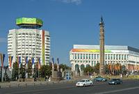 Republic Square, Almaty, Kazakhstan