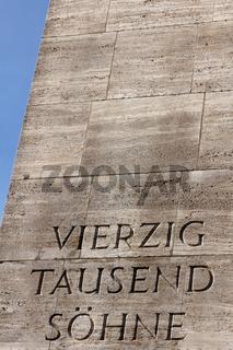 War Monument Hamburg