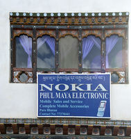 Shop for Nokia mobile phones, Paro, Bhutan