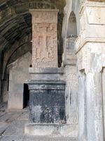 Amenaprkitch Khachkar at Haghpat Monastery