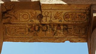 karnak tempel nahaufnahme