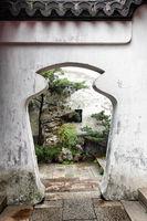Doorway in Yu Yuan Garden