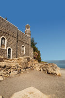 The Church of the Primacy - Tabgha.