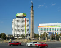 Republic Square with the Independence Monument