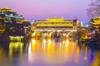 Hongqiao Bridge Fenghuang China