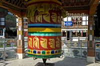 Buddhist prayer mill, Paro, Bhutan