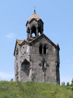 Haghpat Monastery Belfry.