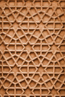 Indian ornament with Arabic motifs. Stone carving from Agra