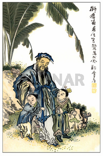 17th Century, Chinese illustration