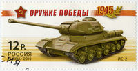 RUSSIA - 2010: shows IS-2 heavy tank, series Weapon of the Victory, Tanks, The 65th anniversary of Victory in the Great Patriotic War of 1941-1945