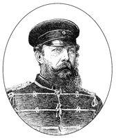 Friedrich Karl Nikolaus von Preussen, 1828-1885, Prussian prince
