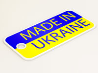 label made in Ukraine