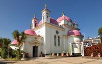 Orthodox Church of the Twelve Apostles. Israel