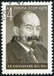 USSR - 1975: shows A.V. Lunacharsky (1875-1933), writer, commissar for education