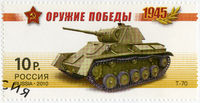 RUSSIA - 2010: shows T-70 light tank, series Weapon of the Victory, Tanks, The 65th anniversary of Victory in the Great Patriotic War of 1941-1945