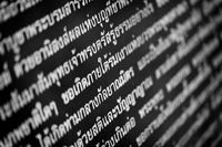 Religious text on the stone wall in a Buddhist temple. Thailand