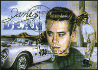 ST. THOMAS AND PRINCE ISLANDS - 1994: shows James Dean (1931-1955)