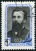 USSR - 1961: shows N.V. Sklifosovsky (1836-1904), surgeon, 125th birth anniversary
