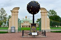 Modern Monument at the Grand Menshikov palace in  Oranienbaum – Lomonosov,