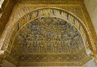 Details einer maurischen Mocárabe Dekoration